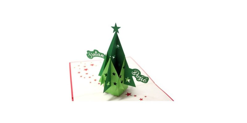 božićna čestitka banner