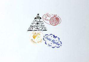 božićni pečat